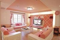 Salon de la maison Hello Kitty